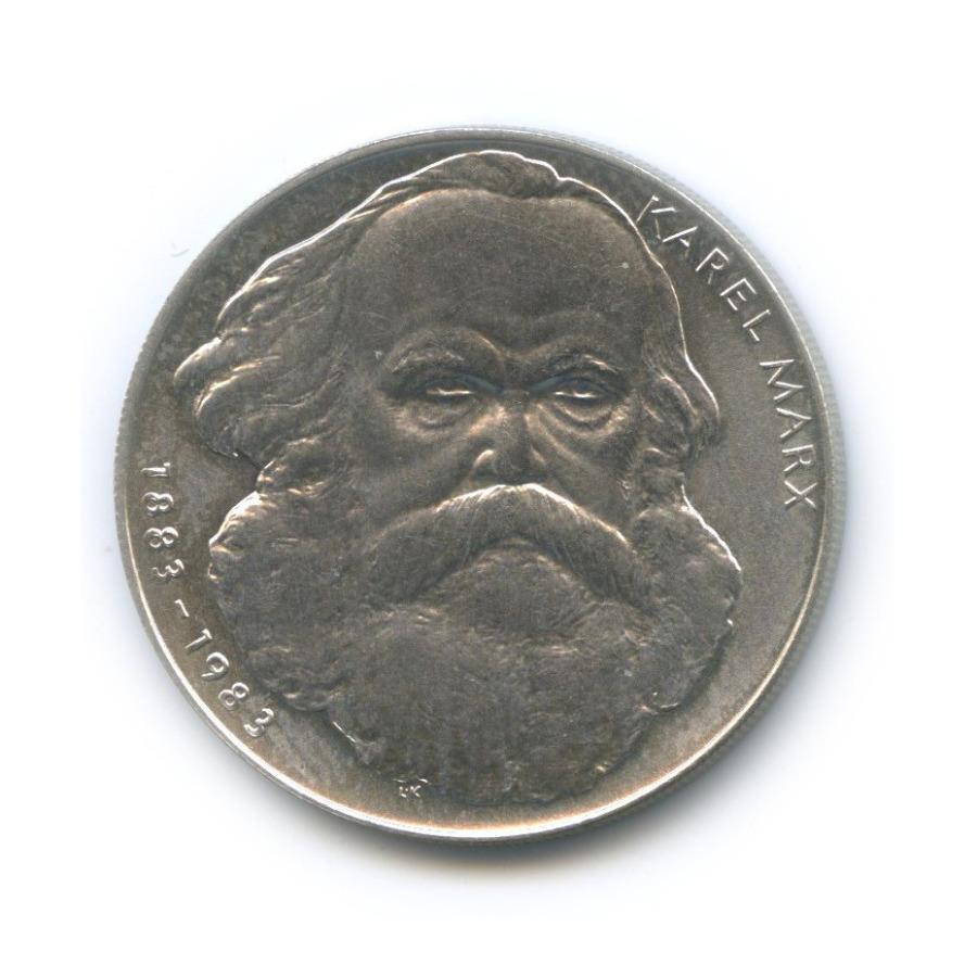 100 крон - 100 лет содня смерти Карла Маркса 1983 года (Чехословакия)