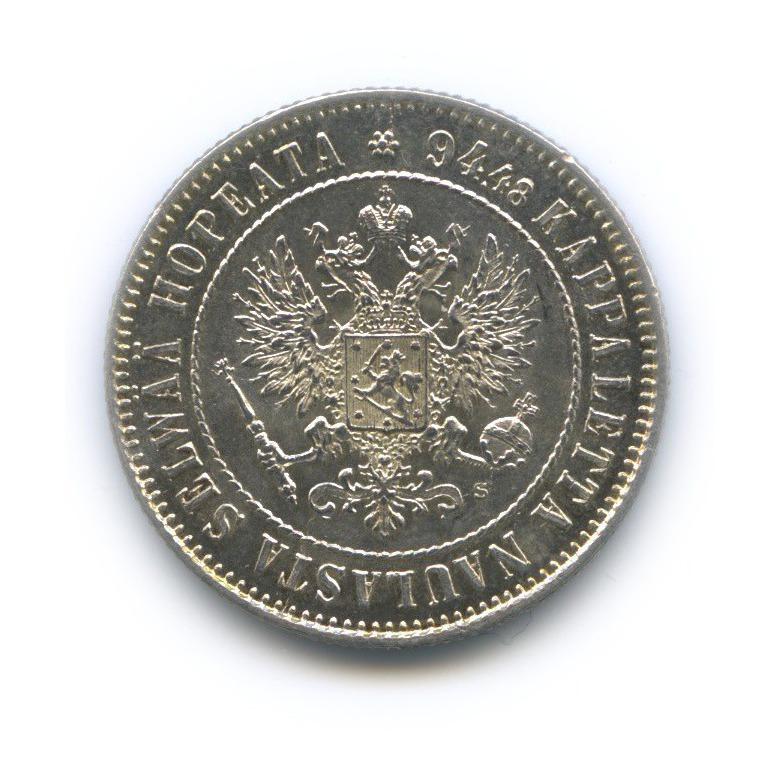 1 марка 1915 года S (Российская Империя)