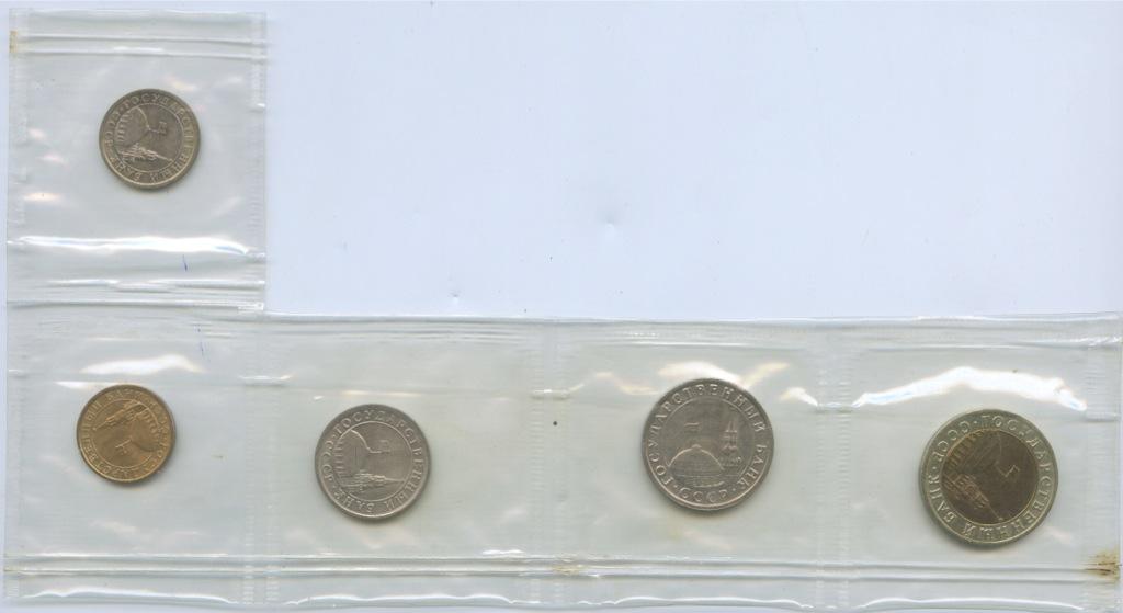 Набор монет СССР (взапайке) 1991 года (СССР)