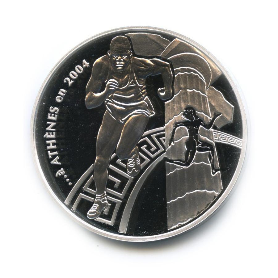 1 1/2 евро - XXVIII Летние Олимпийские игры 2004 года вАфинах 2003 года (Франция)