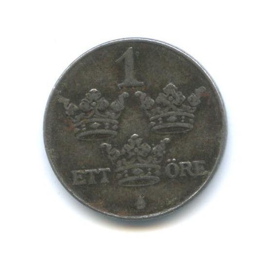 1 эре 1949 года (Швеция)