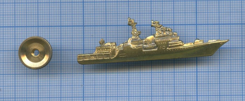 Знак «Сторожевой корабль ВМФ» (Россия)