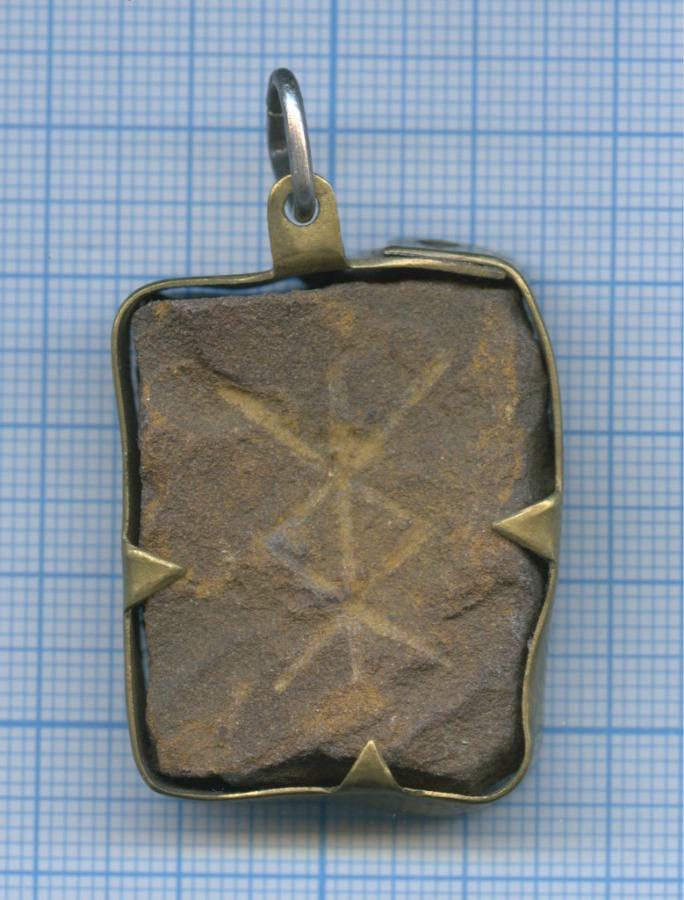 Кулон-амулет (предположительно метеорит)