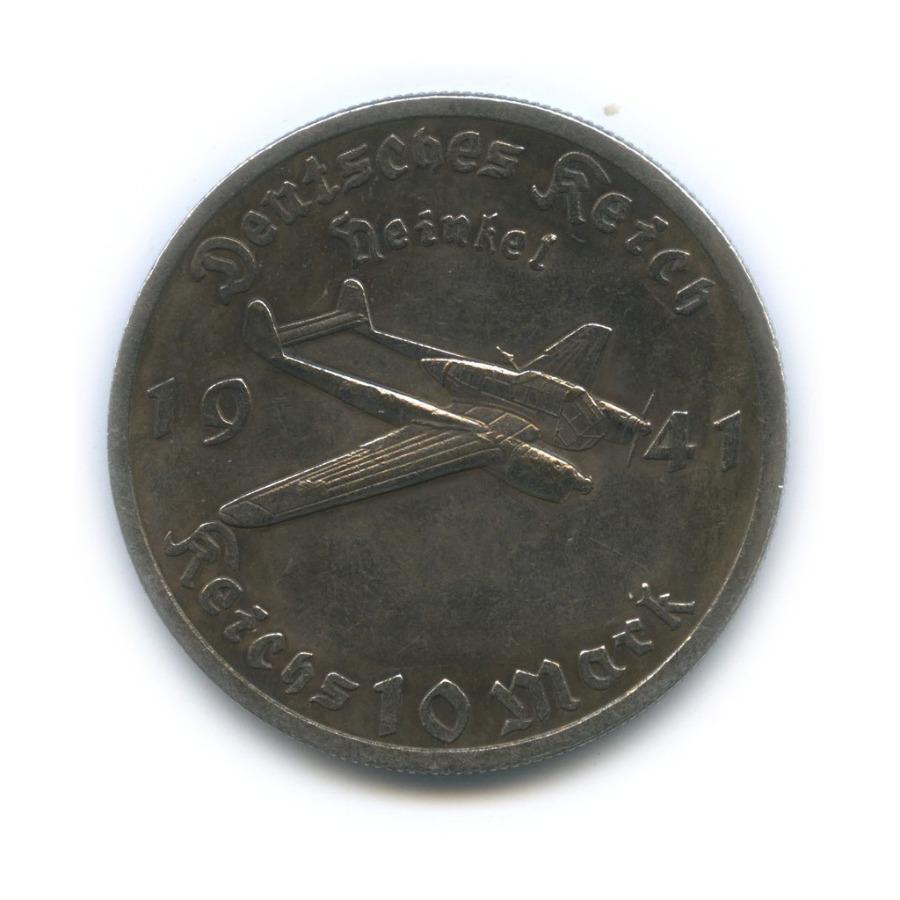 Жетон «10 рейхсмарок 1941 - Адольф Гитлер. Средний бомбардировщик «Хейнкель»