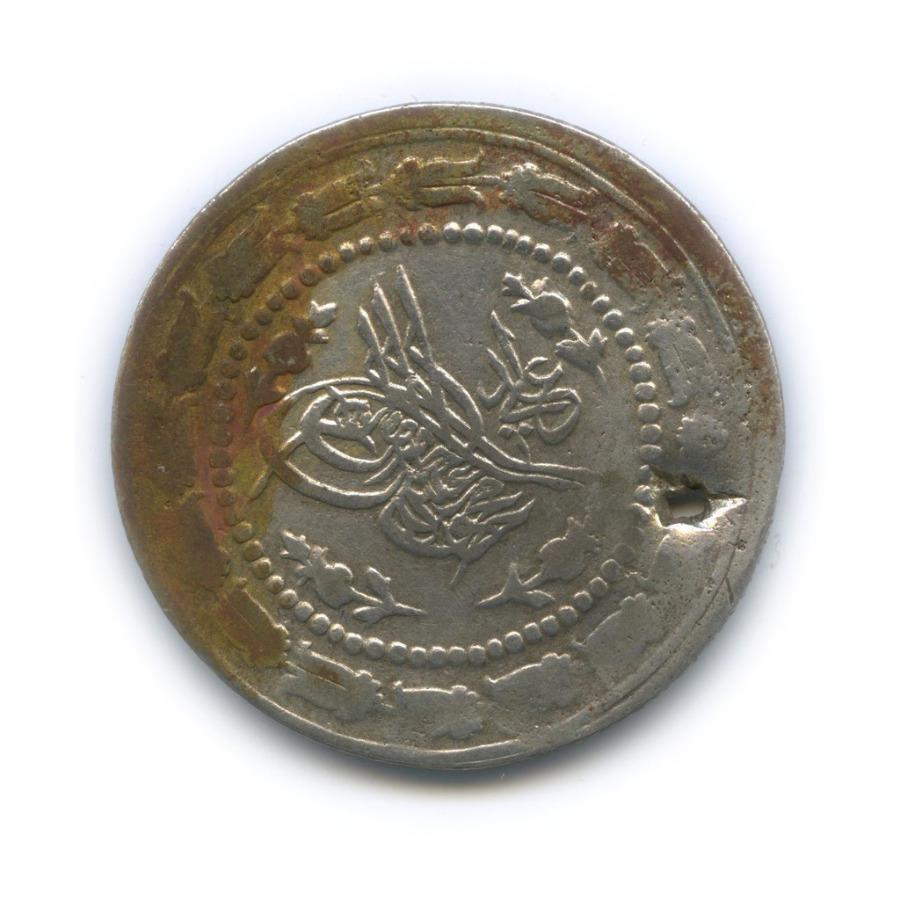 6 куруш, Османская Империя 1839 года (Турция)