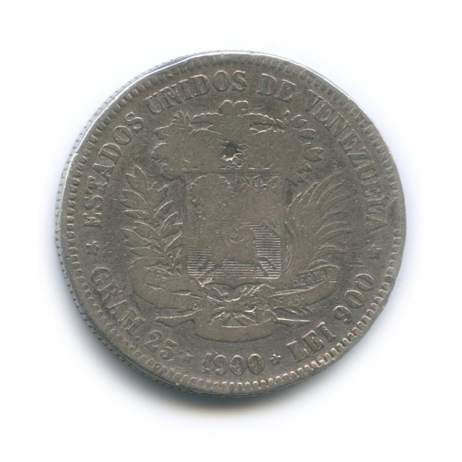 5 боливаров 1900 года (Венесуэла)