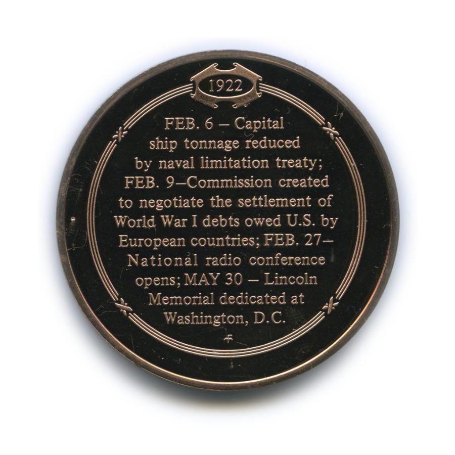 Медаль «Naval limitation treaty, February 6, 1922» (США)