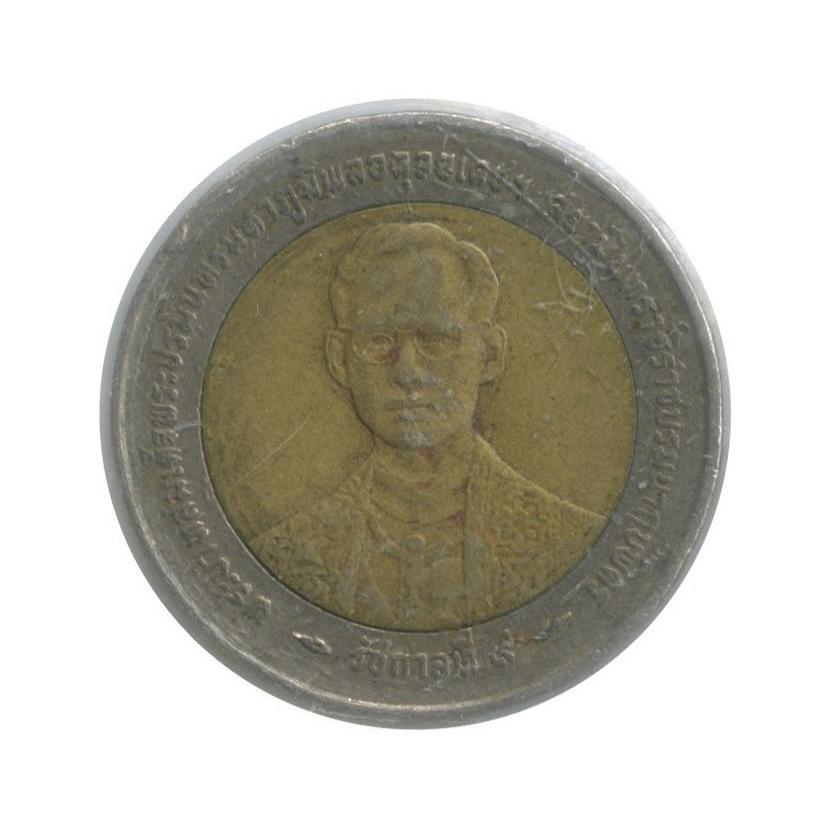 10 батов (вхолдере) 1996 года (Таиланд)