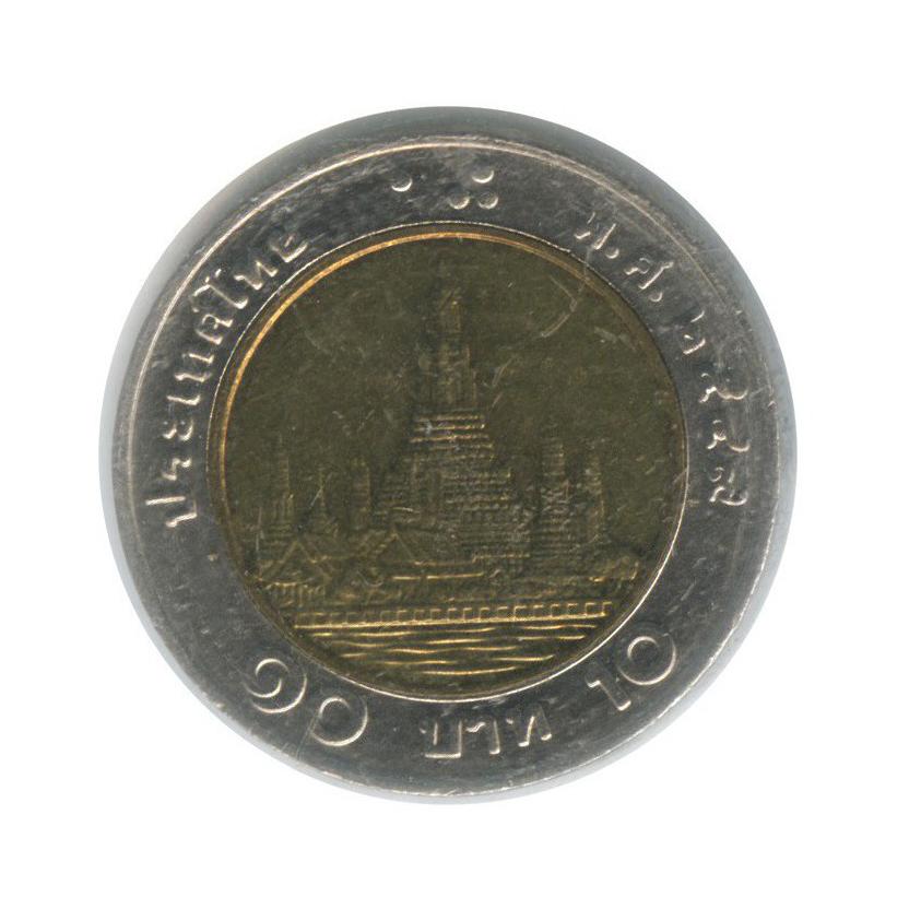 10 батов (вхолдере) 2006 года (Таиланд)