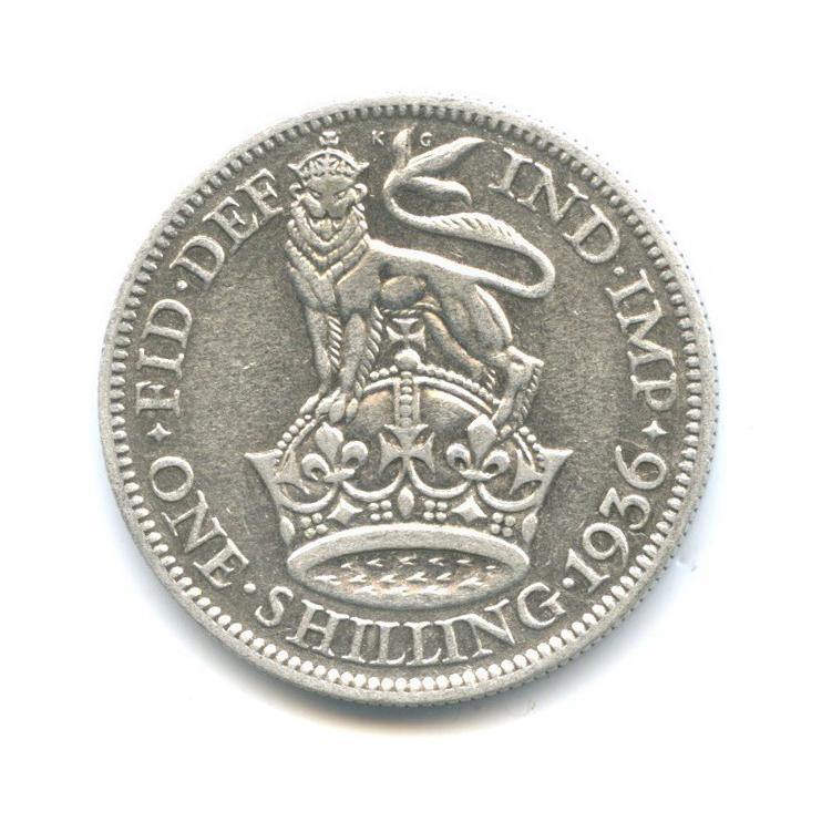 1 шиллинг 1936 года (Великобритания)
