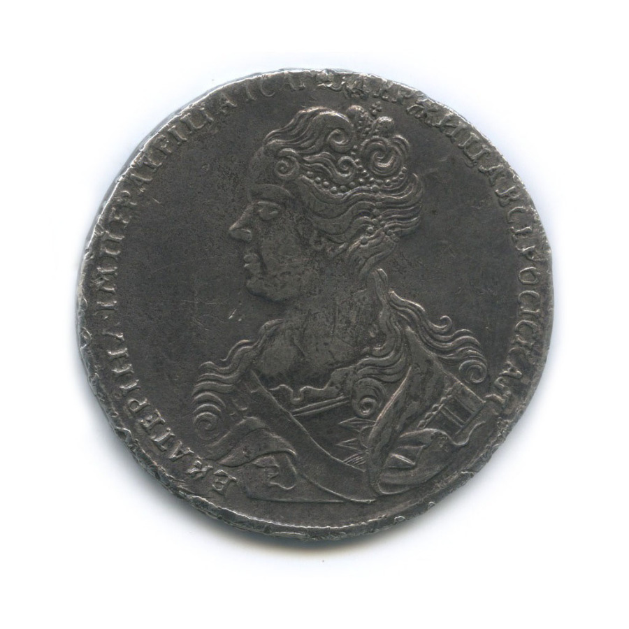 1 рубль - Екатерина I (гуртовая надпись, вфутляре) 1726 года (Российская Империя)