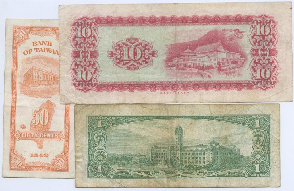 Набор банкнот (Тайвань)