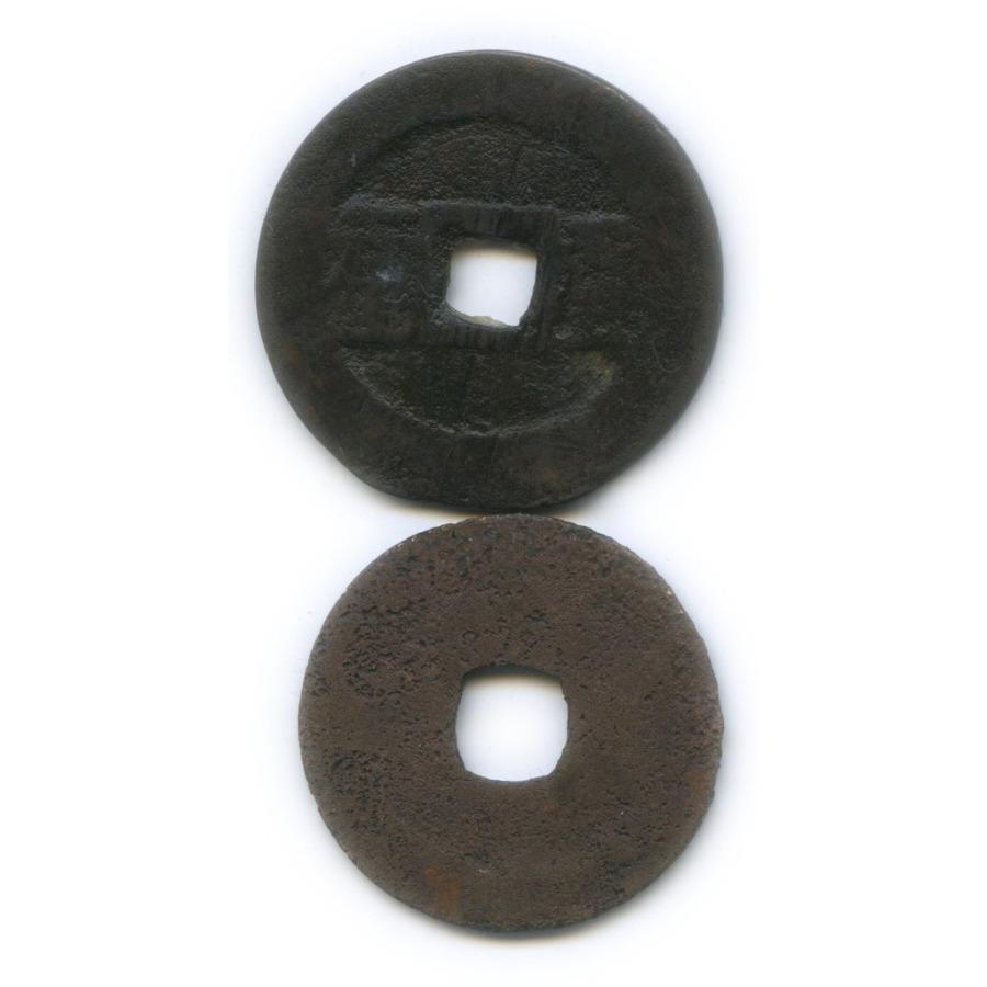 Набор монет, Ван-Ман, 7-23 гг. н. э. (Китай)