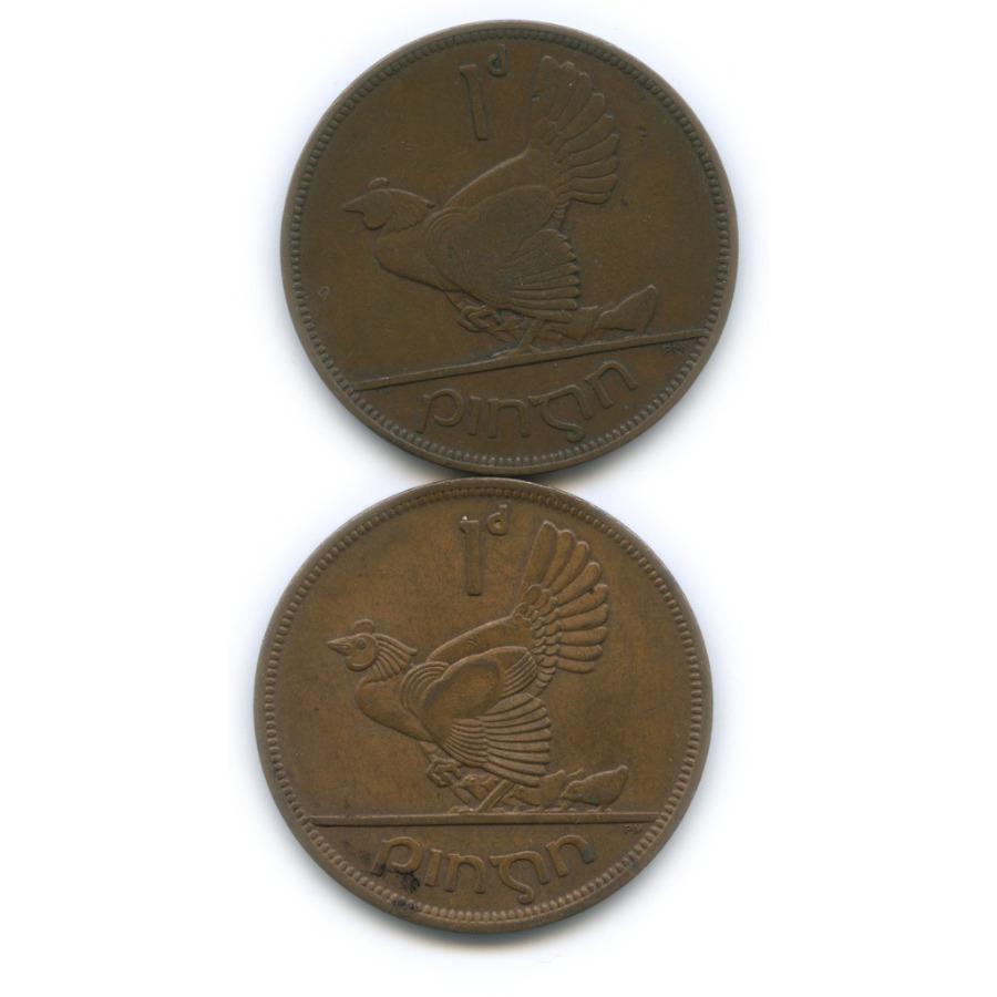 Набор монет 1 пенни 1937, 1966 (Ирландия)