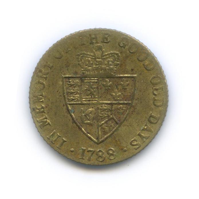 Жетон «1/2 гинеи 1788, Великобритания»