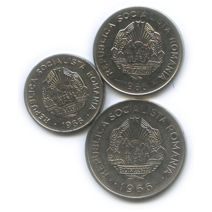 Набор монет 1966 года (Румыния)