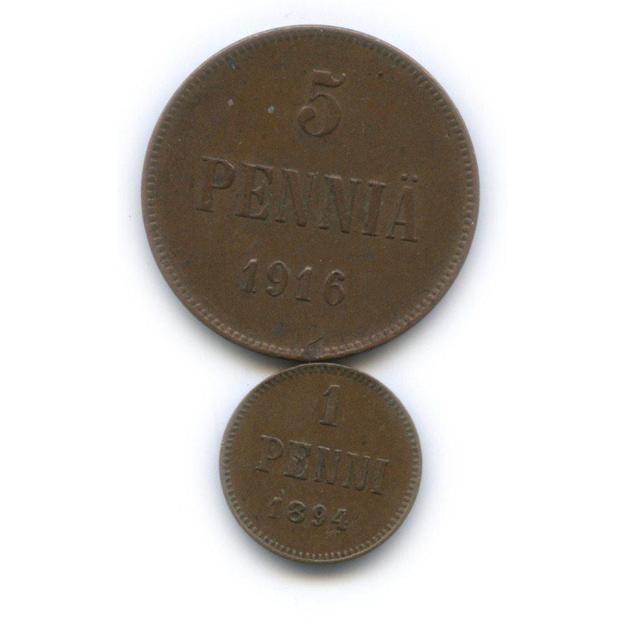 Набор монет 1 пенни, 5 пенни 1894, 1916 (Российская Империя)