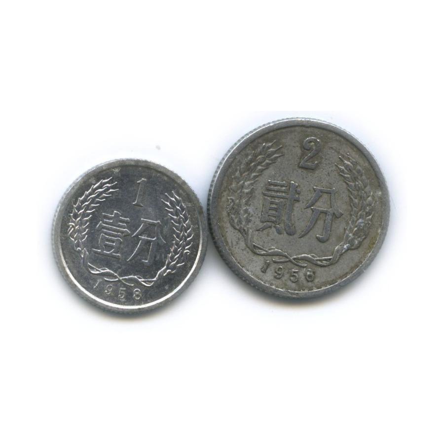 Набор монет 1958 года (Китай)