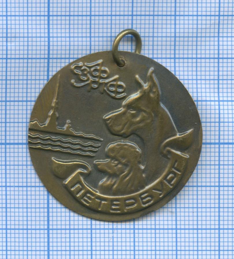 Медаль «Петербург» (Россия)