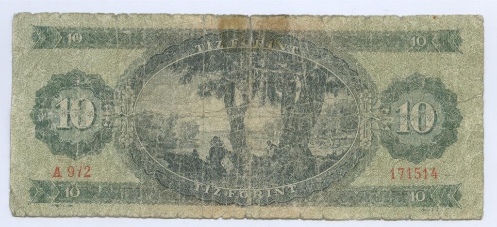 10 форинтов 1962 года (Венгрия)