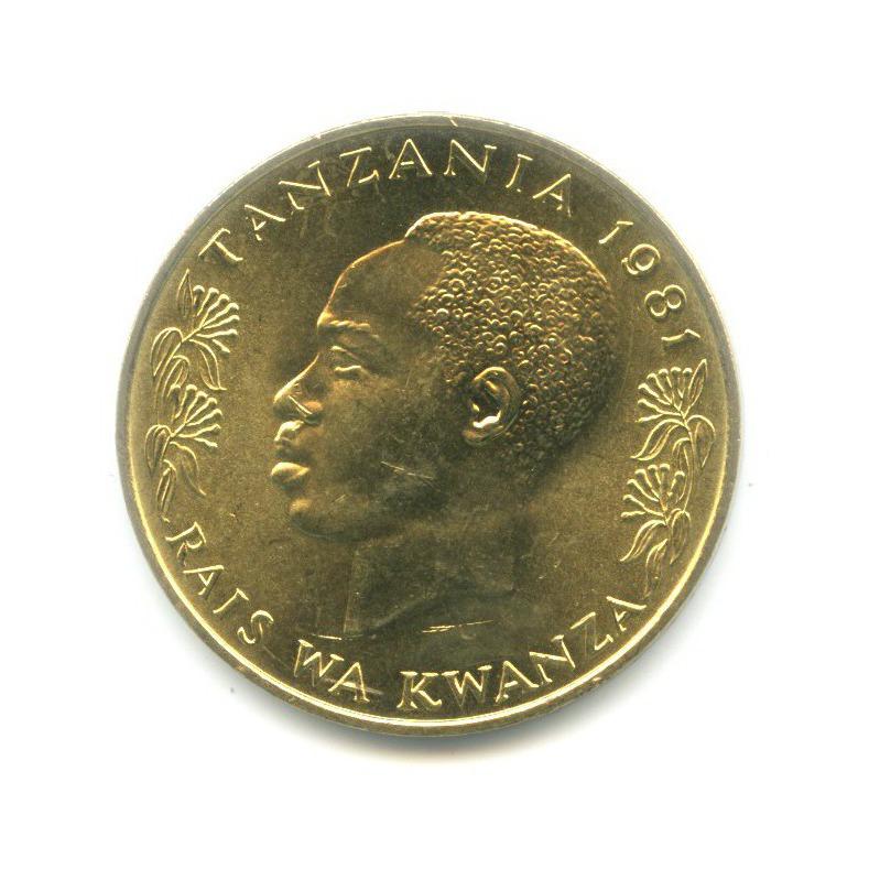 20 сенти, Республика Танзания 1981 года