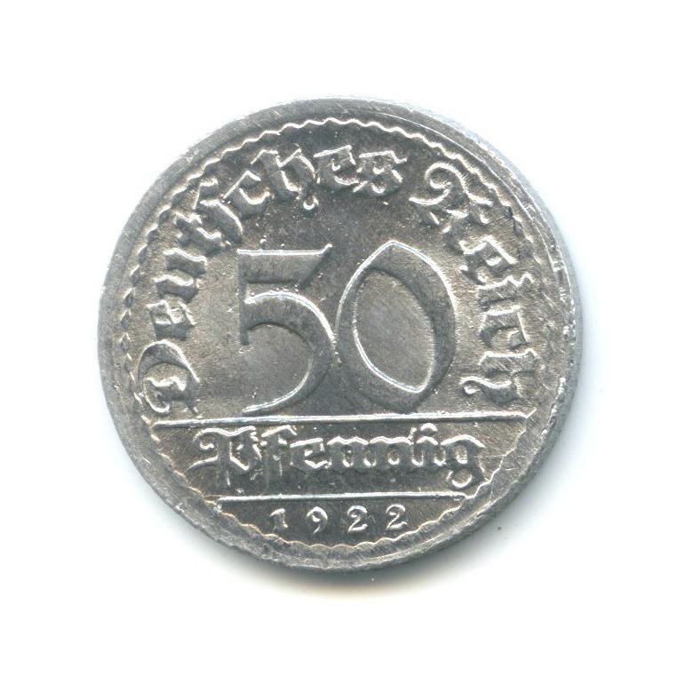 50 пфеннигов 1922 года E (Германия)