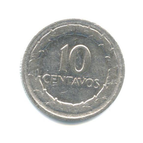 10 сентаво 1945 года (Колумбия)