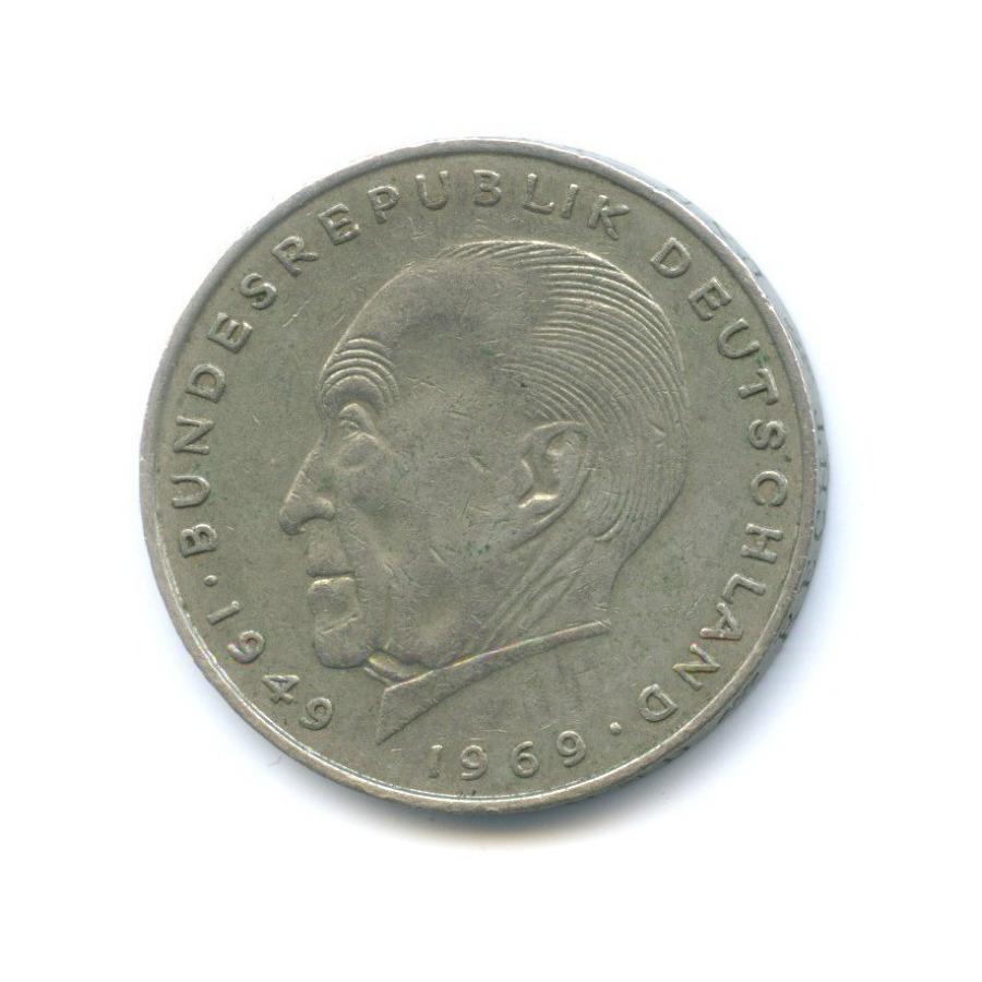 2 марки — Конрад Аденауэр, 20 лет Федеративной Республике (1949-1969) 1973 года D (Германия)