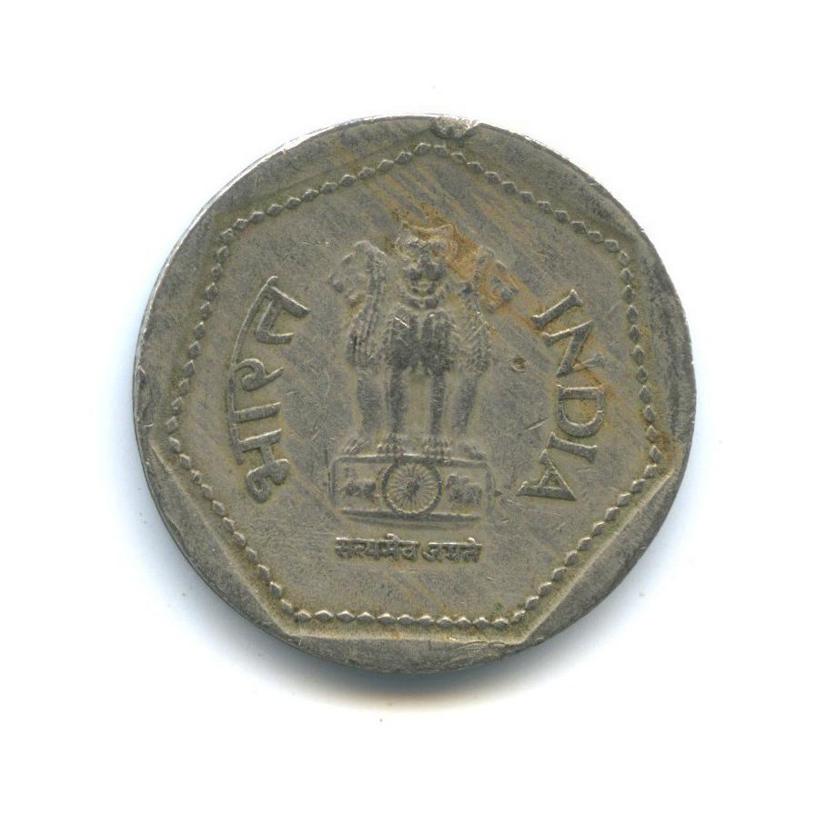 1 рупия 1986 года ♦ (Индия)