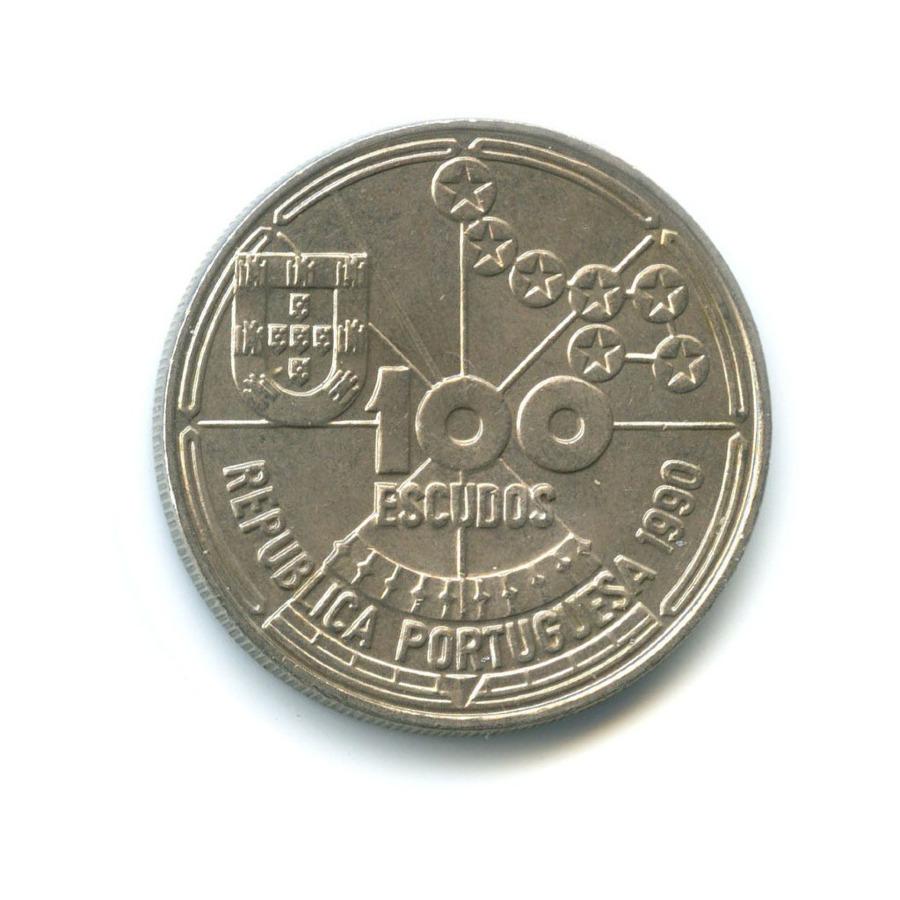 100 эскудо — Золотой век открытий - Астронавигация 1990 года (Португалия)
