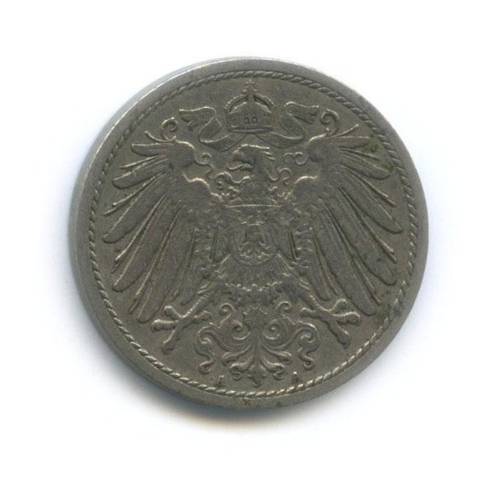 10 пфеннигов 1908 года A (Германия)