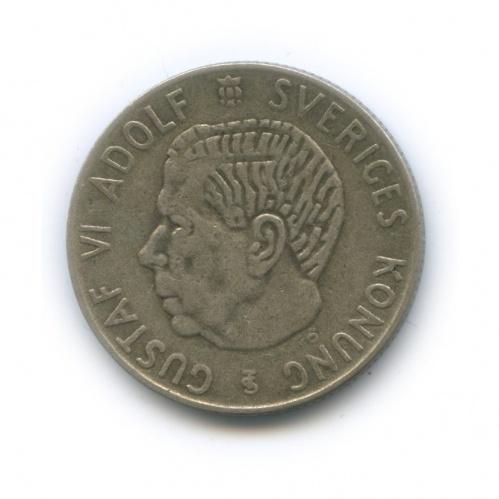 1 крона 1954 года (Швеция)