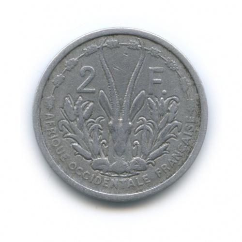 2 франка, Французская Западная Африка 1948 года