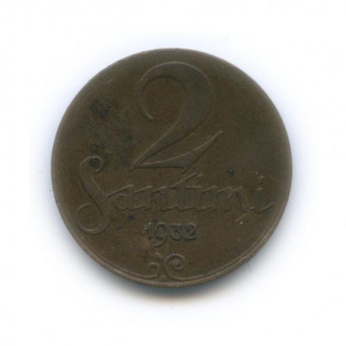 2 сантима 1932 года (Латвия)