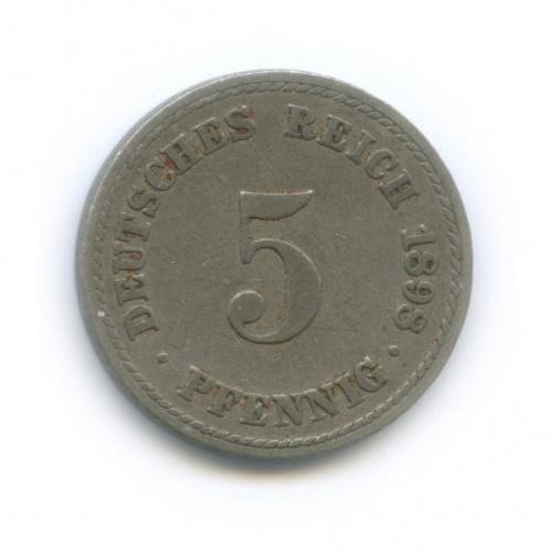 5 пфеннигов 1898 года А (Германия)