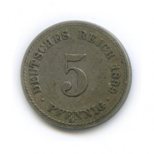 5 пфеннигов 1899 года А (Германия)