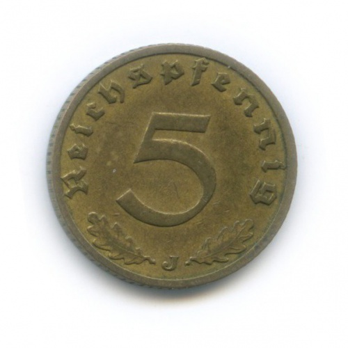 5 рейхспфеннигов 1938 года J (Германия (Третий рейх))