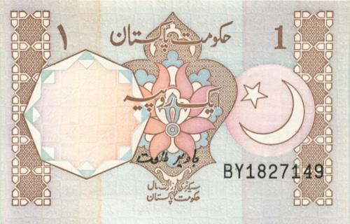 1 рупия (Пакистан)