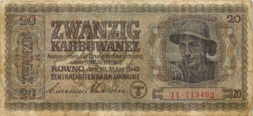 20 карбованцев (оккупация, город Ровно) 1942 года (Германия (Третий рейх))