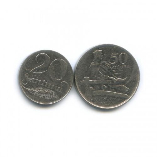 Набор монет 1922 года (Латвия)