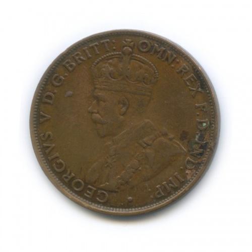 1 пенни 1936 года (Австралия)