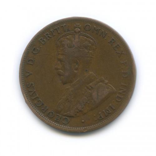 1 пенни 1927 года (Австралия)