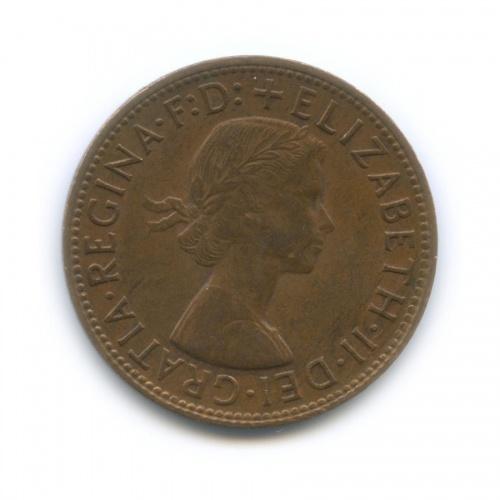 1 пенни 1957 года (Австралия)