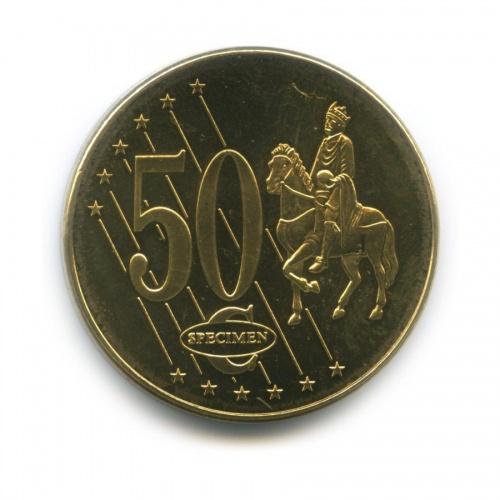 50 евроцентов (пробные) 2003 года (Венгрия)
