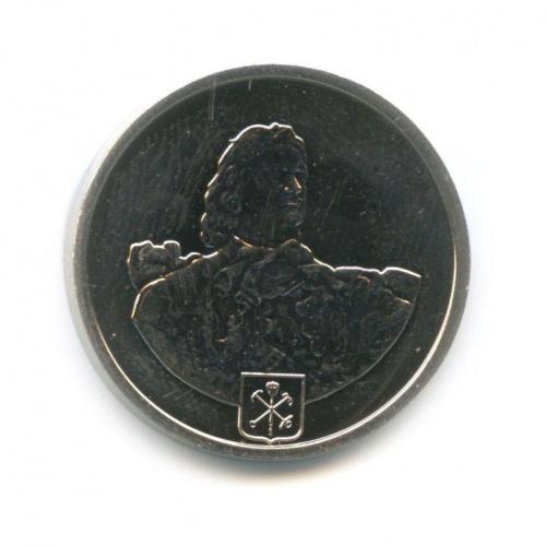 Жетон «Петр I» / «Монетный двор, Санкт-Петербург» СПМД (Россия)