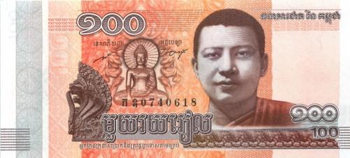100 риелей (Камбоджа) 2014 года