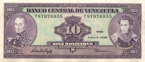 10 боливаров 1995 года (Венесуэла)