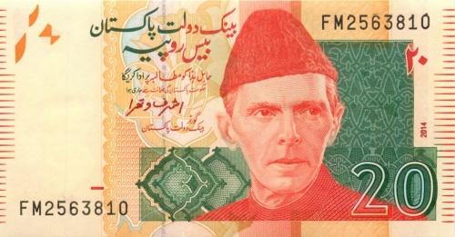 20 рупий (Пакистан) 2014 года