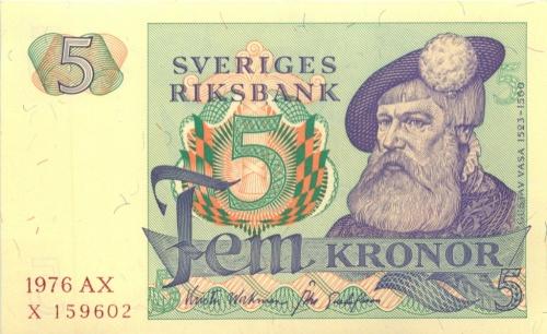 5 крон 1976 года (Швеция)