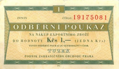 1 крона (ТУЗЕКС) 1979 года (Чехословакия)